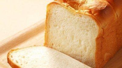 Pan de molde sin lactosa y sin gluten